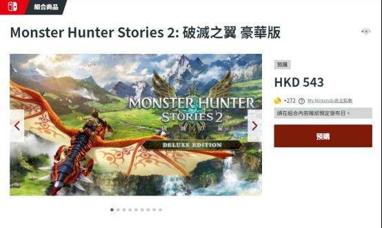 怪獵物語2情報公開 NS和Steam預購信息一覽