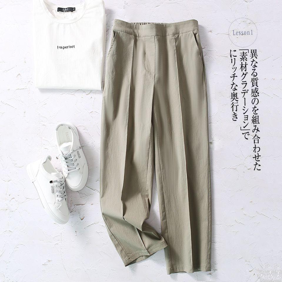 入夏褲子就穿這3條,顯瘦又時尚潮流