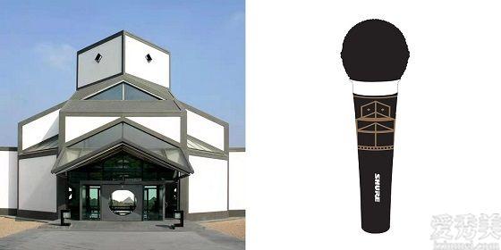 現代潮流與古典文化的超凡之旅 舒爾攜手蘇州博物館推出聯名款