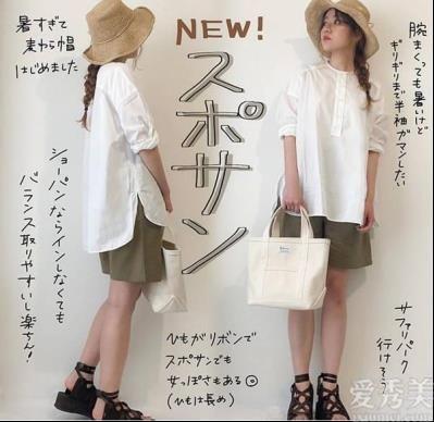 偽日系夏季質樸簡約風格穿衣搭配